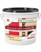 Матовая полиакриловая краска INTERIOR 7
